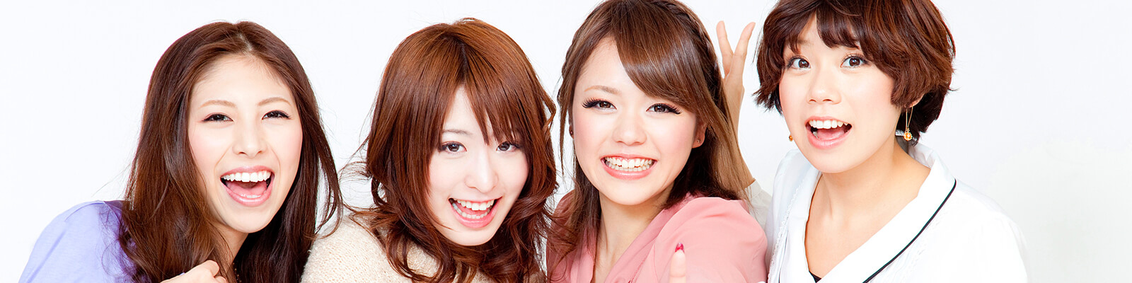 The Younger Generation of Japanese Women
